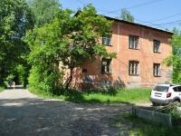 Первоуральск, улица Герцена, дом 19А. многоквартирный дом