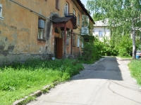 Pervouralsk, Gertsen st, house 19А. Apartment house