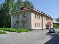 Первоуральск, гостиница (отель) ПНТЗ, улица Герцена, дом 19
