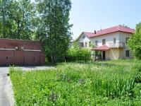 Первоуральск, улица Герцена, дом 21А. многоквартирный дом