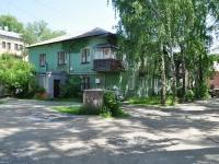Pervouralsk, Gertsen st, house 23. Apartment house