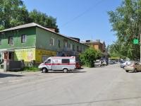 Первоуральск, Герцена ул, дом 23