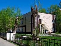Первоуральск, улица Герцена, дом 7Б. офисное здание