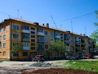 Первоуральск, Герцена ул, дом 4