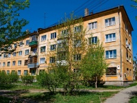 Первоуральск, улица Герцена, дом 4. многоквартирный дом