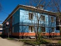 Первоуральск, улица Герцена, дом 5А. многоквартирный дом