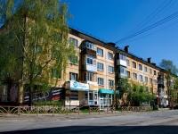 Первоуральск, улица Герцена, дом 6. многоквартирный дом
