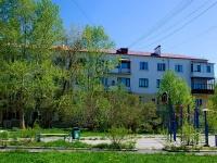 Первоуральск, Герцена ул, дом 7