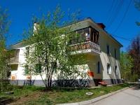 Первоуральск, улица Герцена, дом 7А. многоквартирный дом