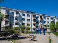 Первоуральск, улица Герцена, дом 9. многоквартирный дом
