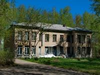 """Первоуральск, улица Герцена, дом 12Б. Комплексный центр социального обслуживания """"Осень"""""""