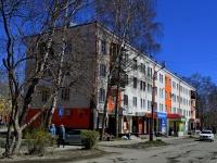 Первоуральск, Герцена ул, дом 14