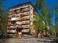 Первоуральск, улица Герцена, дом 14А. многоквартирный дом