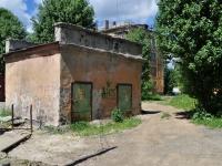Первоуральск, улица Герцена, хозяйственный корпус