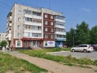 Первоуральск, улица Папанинцев, дом 1. многоквартирный дом