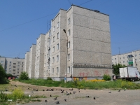 Pervouralsk, Papanintsev st, house 3А. Apartment house