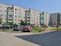 Pervouralsk, Papanintsev st, house 3. Apartment house