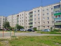 Первоуральск, улица Папанинцев, дом 3. многоквартирный дом