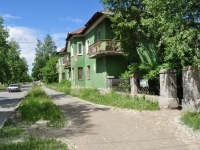 Pervouralsk, Papanintsev st, house 4. Apartment house
