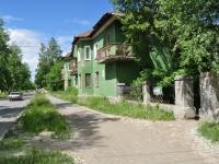 Первоуральск, улица Папанинцев, дом 4. многоквартирный дом