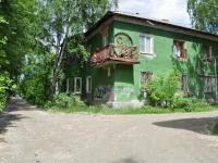 Первоуральск, улица Папанинцев, дом 6А. многоквартирный дом