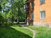 Первоуральск, улица Папанинцев, дом 6Б. многоквартирный дом
