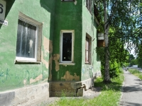 Pervouralsk, Papanintsev st, house 6. Apartment house