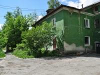 Первоуральск, улица Папанинцев, дом 6. многоквартирный дом