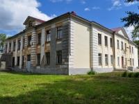 Первоуральск, улица Папанинцев, дом 8. школа №18
