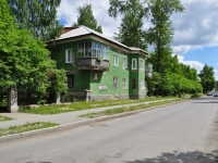 Pervouralsk, Papanintsev st, house 10. Apartment house