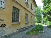 Pervouralsk, Papanintsev st, house 17. Apartment house