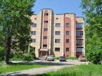 Pervouralsk, Papanintsev st, house 18А. Apartment house