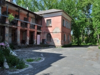 Pervouralsk, Papanintsev st, house 20. office building