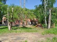 Первоуральск, улица Папанинцев, дом 20. офисное здание