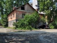 Первоуральск, улица Папанинцев, дом 21А. многоквартирный дом