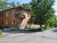 Pervouralsk, Papanintsev st, house 22. Apartment house