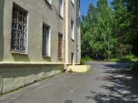 Pervouralsk, Papanintsev st, house 30. health center