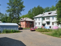 Pervouralsk, Papanintsev st, house 37. Apartment house