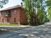Pervouralsk, Papanintsev st, house 39. Apartment house
