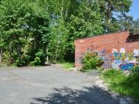 Pervouralsk, Papanintsev st, service building