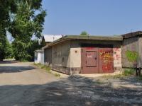 Первоуральск, улица Папанинцев. гараж / автостоянка