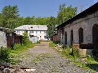 Первоуральск, улица Папанинцев, хозяйственный корпус