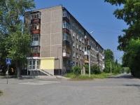 Первоуральск, улица Чкалова, дом 13. многоквартирный дом
