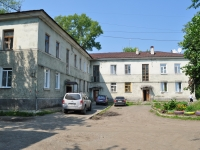 Pervouralsk, Chkalov st, house 14. Apartment house