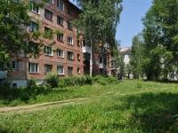 Pervouralsk, Chkalov st, house 15. Apartment house