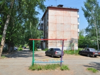 Pervouralsk, Chkalov st, house 15. Apartment house