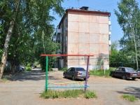 Первоуральск, улица Чкалова, дом 15. многоквартирный дом