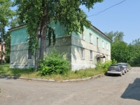 Pervouralsk, Chkalov st, house 16. Apartment house