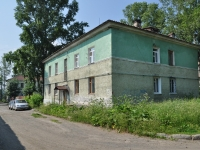 Первоуральск, улица Чкалова, дом 16. многоквартирный дом