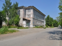 Pervouralsk, Chkalov st, house 17. technical school